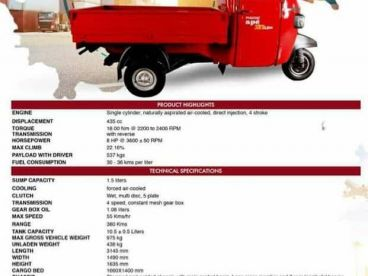 Pre-owned Piaggio Piaggio Ape Xtra LDX for sale in